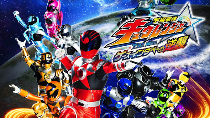 Uchu Sentai Kyuranger The Movie: Geth Indaver Strikes Back Subtitle Indonesia