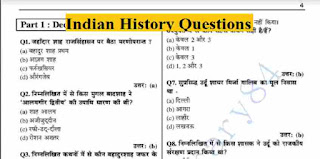 Modern History of India PDF in Hindi