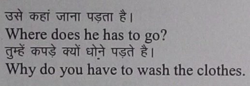 Daily use example interrogative sentences of has to have to with Hindi translation