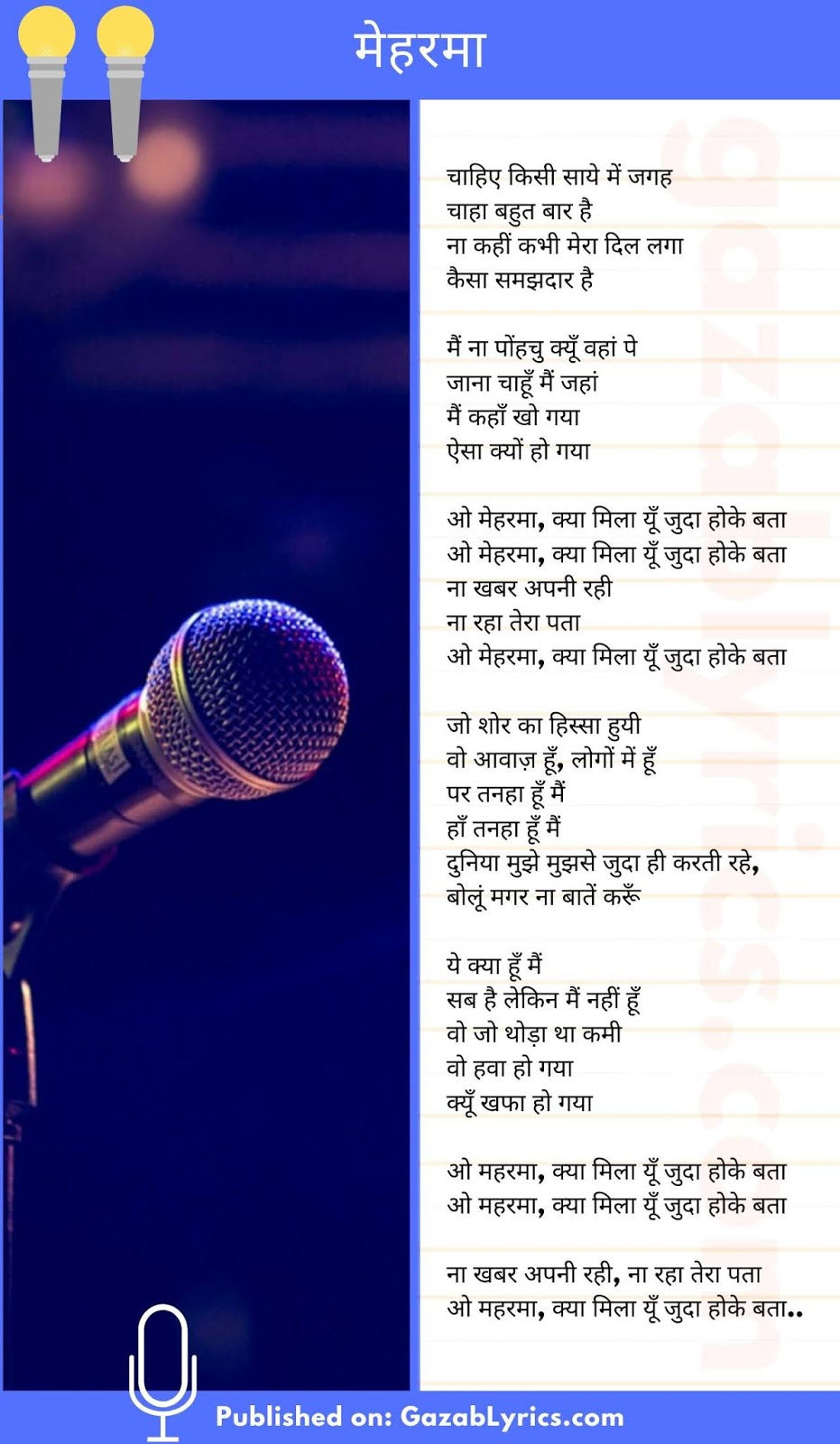 Mehrama song lyrics image