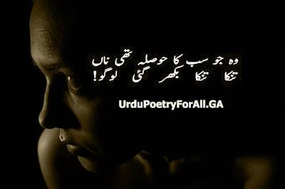 sad poetry love