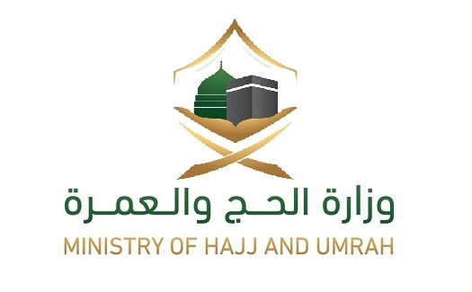 HAJJ BOOKINGS FOR DOMESTIC PILGRIMS TO START FROM 1st JUNE 2018