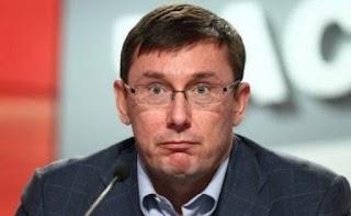 """Зеленський заговорив про нового генпрокурора: хто замінить Луценка, """"Мені зараз складно…"""""""