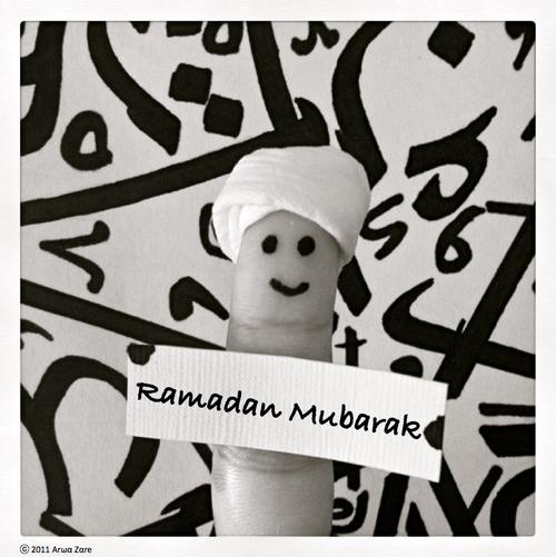 ramzan mubarak 2018 dp