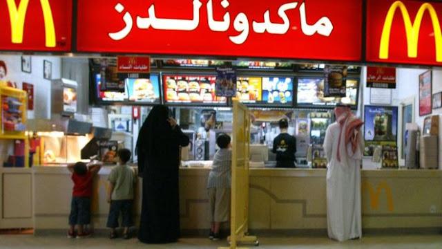 Arab Saudi Akhiri Pemisahan Antara Lelaki dan Wanita di Restoran