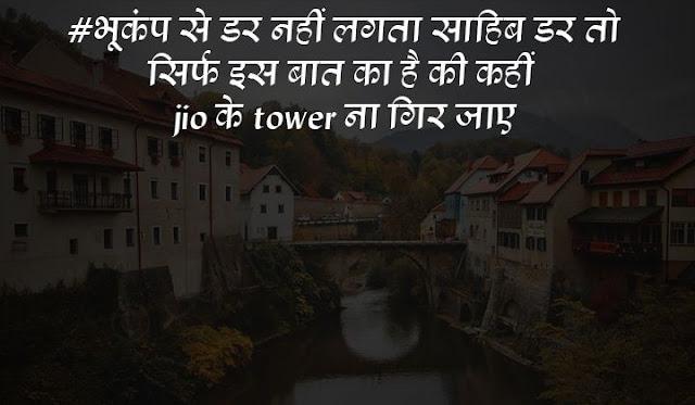 two line fb status in hindi