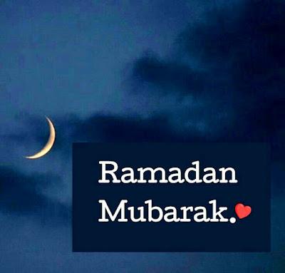 Ramadan Kareem wishes in urdu  Ramadan Mubarak dp pics quotes for whatsapp