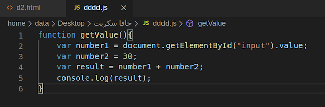 تحويل النصوص لأرقام parseInt parseFloat Number في جافاسكربت الدرس |20|