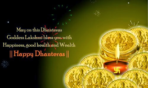 Happy Dhanteras Marathi Wishes Greetings Cards