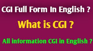 cgi-full-form-in-english