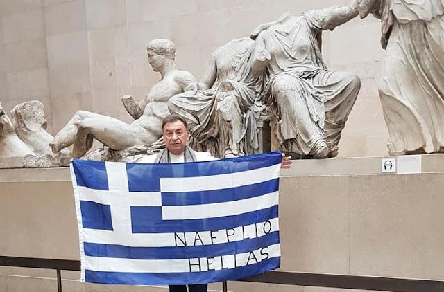 Ο Ναυπλιώτης που διαμαρτυρήθηκε για τα γλυπτά του Παρθενώνα με την Ελληνική σημαία στο Βρετανικό Μουσείο