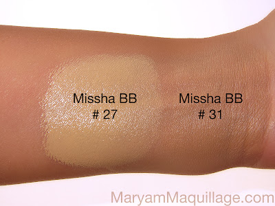 Maryam Maquillage Glossybox Us September