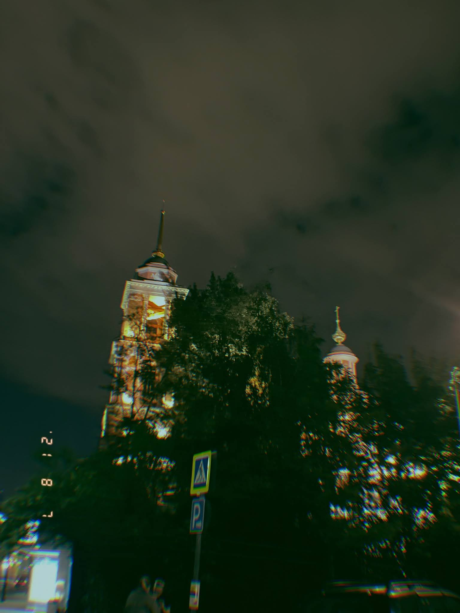 moscow summer film photo