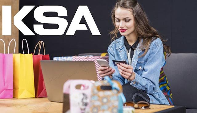 اليك افضل مواقع التسوق على الانترنت اون لاين في السعودية ودول عربية اخرى .مواقع تسوق مشهور ورخيصة . افضل مواقع التسوق العربية