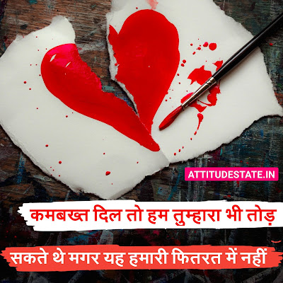 new best sad images for whatsapp dp in hindi