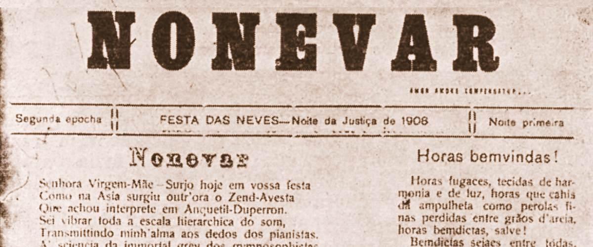 literatura paraibana augusto anjos obra completa editora nova aguilar alexei bueno nonevar biblioteca humberto nobrega