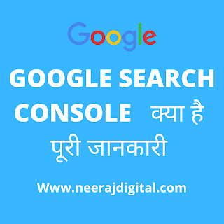 A Complete Guide to Google Search Console