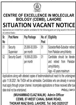 Center of Excellence in Molecular Biology (CMEB) Jobs 2021 in Pakistan