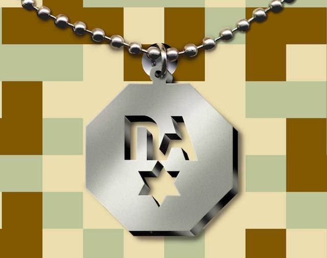 Military Jewish Jewelry