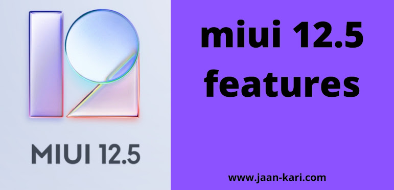 miui 12.5 features