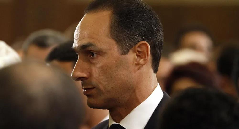 مصر... قرار جديد من البنك المركزي بشأن أموال جمال وعلاء مبارك