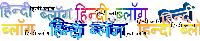 top hindi blogs