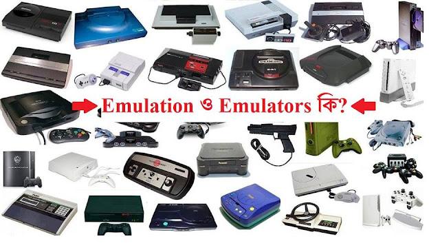 Emulation and Emulators LowEndPcGames