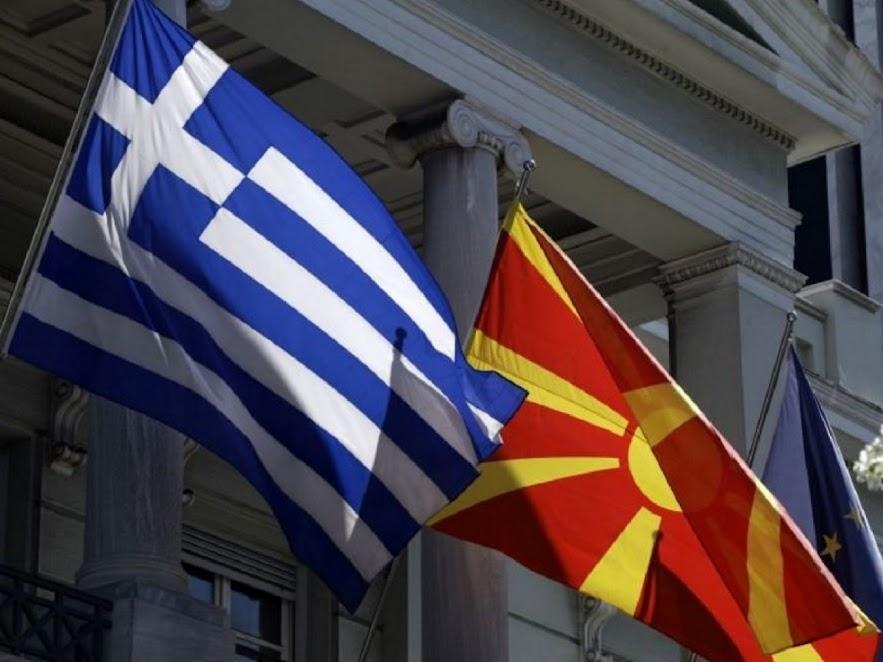 Και το όνομα αυτής, Μακεδονία, διότι έτσι μας αρέσει
