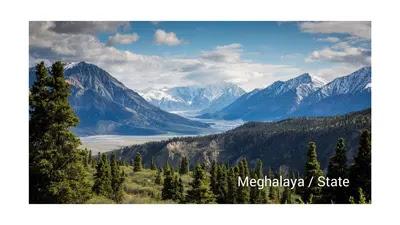 meghalaya_ki_rajdhani