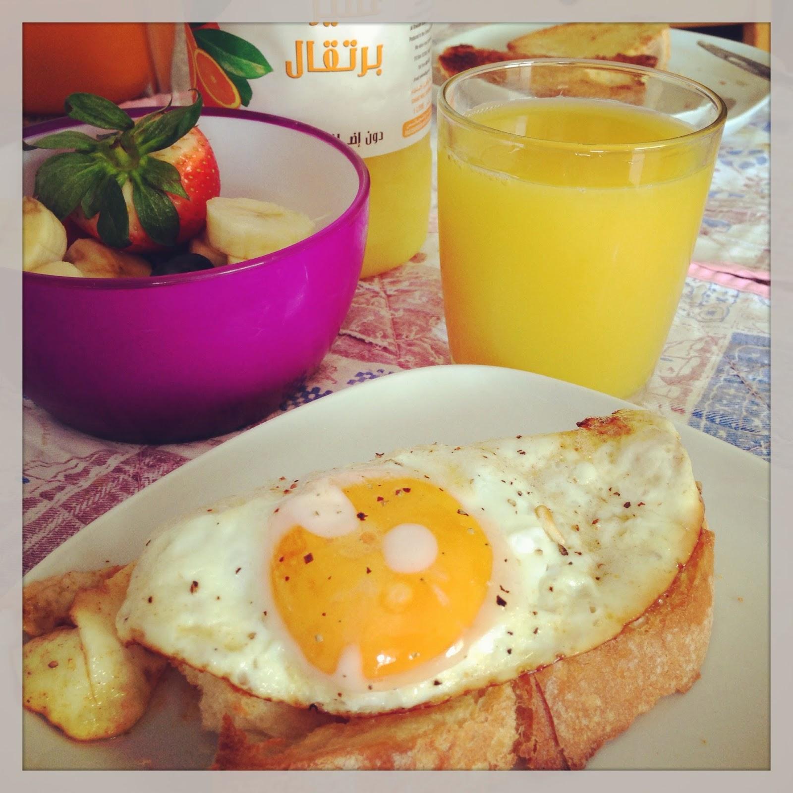 Breakfast On The Weekends