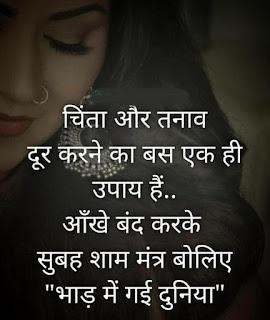 romantic status hindi,best love status in hindi