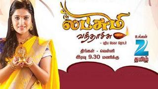 Lakshmi Vanthachu 28-09-2016 Zee Tamil Serial