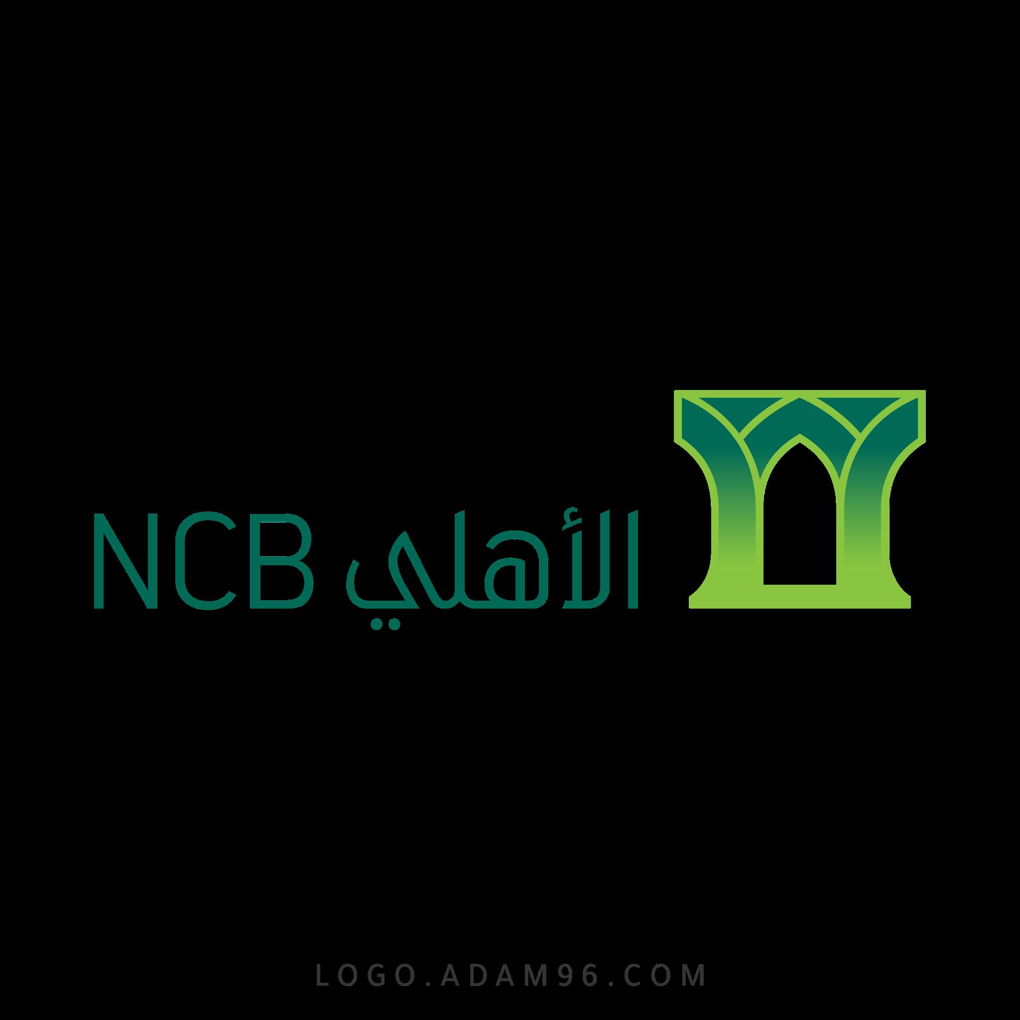 تحميل شعار بنك الأهلي لوجو رسمي عالي الجودة PNG