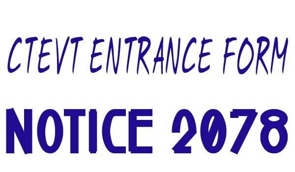 CTEVT Entrance Form Notice 2078