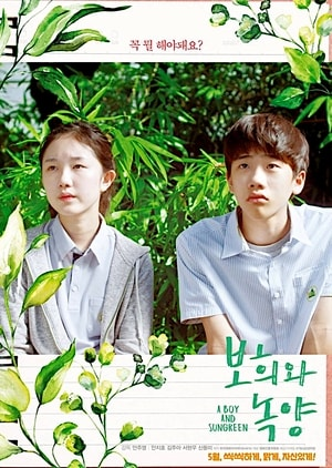 A Boy and Sungreen 2019, Korean film - Cast and Trailer