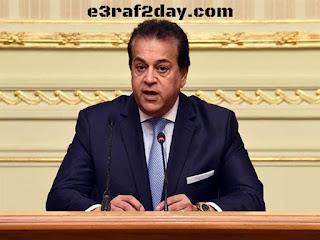الغاء الترم الثاني في مصر