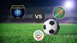 مشاهدة مباراة الاهلي والاتفاق  اليوم السبت 31-8-2019 الدوري السعودي