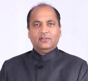 हिमाचल प्रदेश के मुख्यमंत्री
