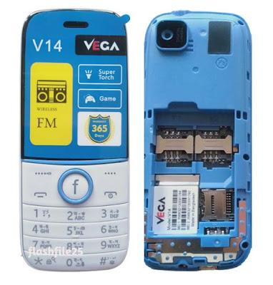 vega v14 flash file