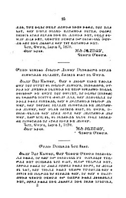 page of text in Cherokee alphabet