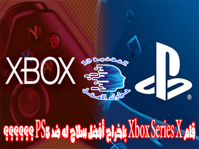 xbox series x xbox xbox x series x xbox one xbox 360 gears of war 4 forza motorsport 7 game pass xbox one s 1tb xbox gold fifa 19 xbox one fifa 19 xbox 360 xbox 360 slim kinect xbox one xcloud gta 5 xbox one fifa 20 xbox one fortnite xbox one g920 forza motorsport gta 5 xbox 360 minecraft xbox 360 minecraft xbox fortnite xbox xbox elite xbox 2020 spiderman xbox one xbox 360 live support xbox xbox one scorpio sekiro xbox one ark xbox one xbox one s minecraft xbox slim xbox classic kinect adventures e3 microsoft battlefield v xbox one xbox one x 1tb mortal kombat xbox 360 gta xbox one xbox one occasion xbox one prix xbox one all digital xbox 360 arcade xbox one s amazon gta san andreas xbox one gta 5 xbox xbox live minecraft tomb raider xbox 360 crash xbox one fortnite xbox one s skyrim xbox 360 xbox ultimate roblox xbox 360 battlefield 1 xbox one console xbox one xbox fifa 19 xbox 4k kinectimals xbox pass pc   sonyps5 sony ps5 playstation 5 xperia 1 sony xperia sony xperia 1 sony xperia z5 walkman sony playstation sony a7 iii sony a7 sony a6300 ps 5 sony a6400 sony xperia xa1 sony xperia 10 sony a6500 sony z5 sony xperia z3 sony xperia xa2 sony walkman sony xperia l1 xperia 10 sony z3 sony playstation 4 sony alpha xperia z5 sony xperia xa1 ultra sony ps4 sony xperia x sony alpha 7 sony xa1 sony xperia z1 xperia xa2 xperia xa1 sony a7 ii sony xa2 sony xperia 5 xperia 5 sony xperia xa2 ultra sony xperia 10 plus sony playstation 5 sony xperia z sony xperia l3 sony a7s sony alpha 7 iii a6400 sony cyber shot xperia companion sony xperia xa1 plus sony xperia z2 xperia x sony xperia z5 premium xperia 10 plus tv sony sony a7s ii a6500 sony a7r ii sony z1 sony xperia z5 compact sony a7r a6300 sony xa1 ultra sony xperia z3 compact sony xperia l2 sony wi c300 xperia l1 1000xm3 sony z2 sony account sony l1 sony xm3 sony extra bass sony z3 compact sony xa1 plus sony rx10 xperia z1 sony action cam xperia xa1 ultra xperia x compact sony xperia e5 sony dsc h300 sony mdr 1000x sony z5 compact xperia xa2 ultra sony oled sony af9 sony xa2 ultra sony smartwatch playmemoriessony rx10 iv xperia l3 sony pc companion sony rx0 ii sony x z5 premium home theater sony xa1 ultra   xbox series x xbox xbox x series x xbox one xbox 360 gears of war 4 forza motorsport 7 game pass xbox one s 1tb xbox gold fifa 19 xbox one fifa 19 xbox 360 xbox 360 slim kinect xbox one xcloud gta 5 xbox one fifa 20 xbox one fortnite xbox one g920 forza motorsport gta 5 xbox 360 minecraft xbox 360 minecraft xbox fortnite xbox xbox elite xbox 2020 spiderman xbox one xbox 360 live support xbox xbox one scorpio sekiro xbox one ark xbox one xbox one s minecraft xbox slim xbox classic kinect adventures e3 microsoft battlefield v xbox one xbox one x 1tb mortal kombat xbox 360 gta xbox one xbox one occasion xbox one prix xbox one all digital xbox 360 arcade xbox one s amazon gta san andreas xbox one gta 5 xbox xbox live minecraft tomb raider xbox 360 crash xbox one fortnite xbox one s skyrim xbox 360 xbox ultimate roblox xbox 360 battlefield 1 xbox one console xbox one xbox fifa 19 xbox 4k kinectimals xbox pass pc   Horizon II: Forbidden West Spider-Man: Miles Morales Grand Theft Auto V Resident Evil Village Ratchet and Clank: Rift Apart NBA 2K21 Ghostwire: Bethesda's Ghostwire Oddworld Soulstorm Resogun devs Housemarque