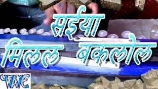 Dj Anuj Hamirpur