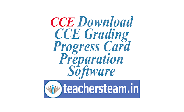 Download CCE Marks Grading and Progress Card preparation Software