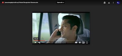 .ফেলুদা ঘুরঘুটিয়ার ঘটনা. ফুল মুভি | .Feluda Ghurghutiar Ghotona. Full Hd Movie