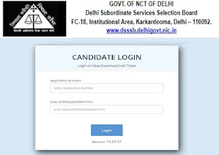 Download DSSSB DASS Grade 2 Admit Card Examination 2019