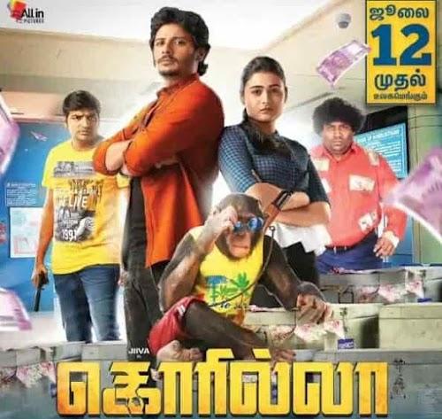 Gorilla tamil full movie 2019 download Tamilrockers-online leaked