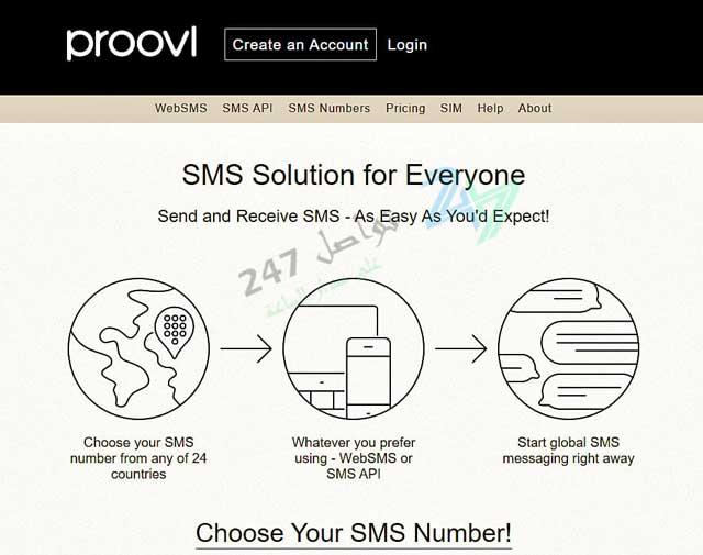 موقع Proovl SMS