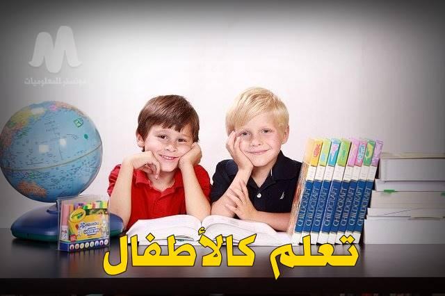أفضل مواقع لتعليم الإنجليزية مجاناً