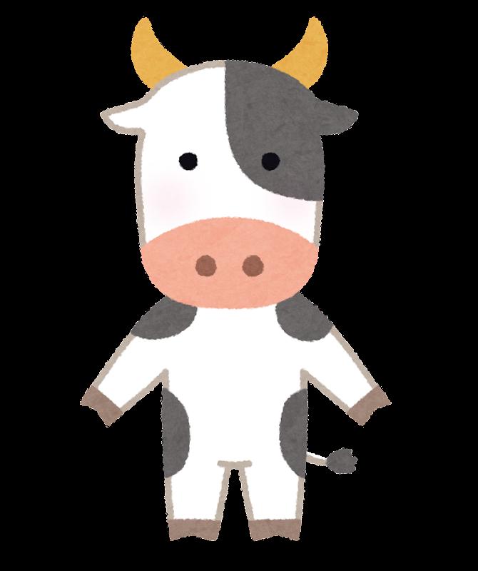 牛のキャラクター かわいいフリー素材集 いらすとや