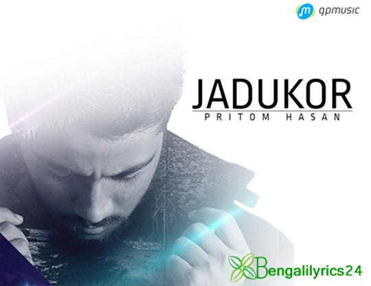 Jadukor - Pritom Hasan